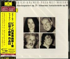 MARTHA ARGERICH-BRAHMS: PIANO QUARTET NO.1 / SCHUMANN:...-JAPAN SHM-CD D20