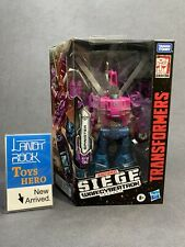 [Toys Hero] In Hand Transformers Generations War for Cybertron Deluxe Spinister