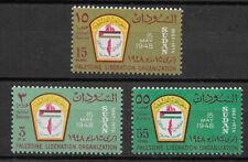 Sudan , 1967 , Plo, Set Of 3 Stamps , Perf , Mnh , Cv$3.25