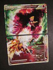 LP COMPLETE Pokemon HO-OH LEGEND Card HGSS HEARTGOLD SOULSILVER 111 112/123 AP
