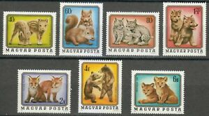 Hungary 1976 MNH Mi 3098-3104 Sc 2403-2409 Young Animals  Wild boars,Squirrels