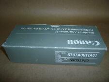 Canon 6707A001AA, 6707A001AC Staple Cartridge, Box of 3 GENUINE