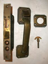Antique Art deco Era Thumb Latch Lock and Matching Hardware