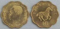 Tansania / Tanzania 10 Senti 1981 p11 unz.