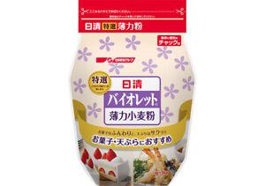 NISSIN SEIFUN violet hakuriki komugiko ( wheat flour ) 1kg