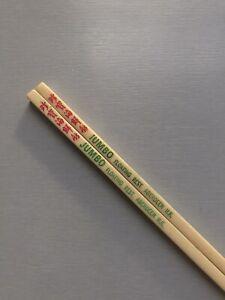One Pair Vintage Chopsticks - JUMBO and SHA TIN Floating Restaurants Hong Kong