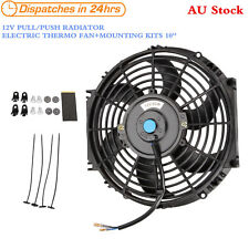 10 inch 12V PULL/PUSH SLIM RADIATOR ELECTRIC THERMO FAN+MOUNTING KITS 10'' New
