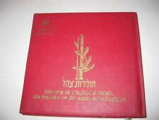 """Hebrew/English/French THE HISTORY OF THE ISRAEL ARMED FORCES 1957 תולדות צה""""ל"""