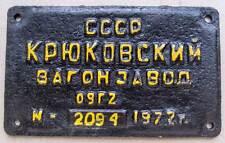 CCCP Locomotive Builders Plate Emblem WAGON Plaque Train Railroad Soviet USSR