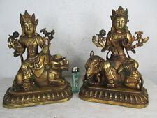 2x Guan Yin Buddha Göttin auf Elefant & Löwe vergoldet alte Bronze Tibet  ~1960