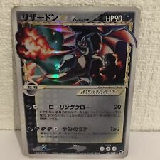 Very Rare JAPAN pokemon card Charizard Gold Star 052/068  pocket monster damage