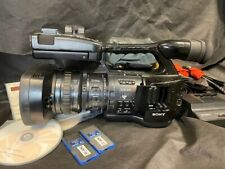 Sony PMW-EX1 XDCAM-EX Camcorder Kit