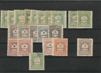 cabo verde postage due used no gum  stamps  ref r11343