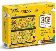 New Nintendo 3DS Console Kisekae Plates Pack Super Mario Maker Japan Import F/S