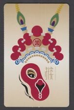 CANADA BOOKLET BK641 $2.50 x 6 LUNAR NEW YEAR - 8 YEAR OF THE MONKEY