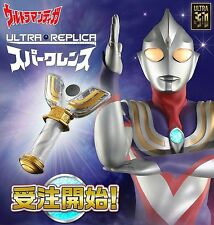 BANDAI Ultraman ULTRA REPLICA SPARK LENS 1:1 Scale Limited Tiga