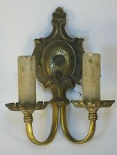 old Elegant Bronze Empire Style Wall Sconce Embossed Pattern