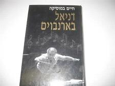 HEBREW Daniel Barenboim : a life in music        דניאל בארנבוים  -  חיים במוסיקה