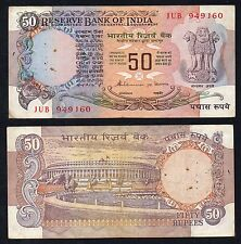50 rupees India 1978 BB/VF  #