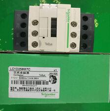 1PC New Schneider LC1D258F7C