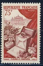 STAMP / TIMBRE FRANCE  N° 974 * METIERS D'ART neuf charnière COTE 10 €