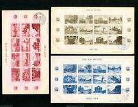 France Stamps Artist Die Proof Set of 3x Sheets Imperf 3 Diff