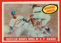 1959 Topps #469 Ernie Banks EX+ WRINKLE Chicago Cubs HOF FREE SHIPPING