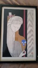 Vintage Junichiro Sekino Signed Woodblock Print Woman With Blue Flower Framed