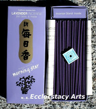 Nippon Kodo Morning Star Lavender Incense 200 Sticks Floral Fragrance New {:-)