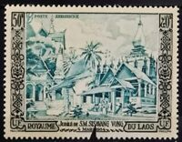 Laos>1954>Unused,OG>Airmail-Jubilee King Sisavang Vong.