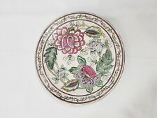 Classic Traditions JC Penny Exclusive Home Decor Flower Collectible Plate Rare