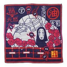 Spirited Away Gauze handkerchief Studio Ghibli