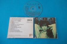 """ALICE """" IL VENTO CALDO DELL'ESTATE """" CD1994 EMI ITALIANA NUOVO"""