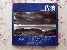 Japonaise Livre Vintage - Takeji Iwamiya Works - Sado (1977)