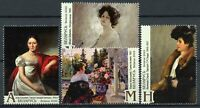 Belarus Art Stamps 2020 MNH Paintings Masterpieces from Museums 4v Set
