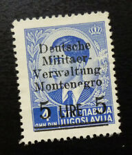 Montenegro c1942 Germany Italy WWII Ovp. Yugoslavia Stamp NG 5 Lire  C1