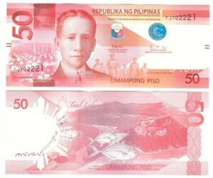Philippines - 50 Piso 2020 UNC With Marks for the Blind Lemberg-Zp
