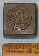 Antique Master Hob AMOS OWLS We Never Sleep ODD FELLOWS Stamping Die * MC Lilley