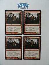 Stromkirk Noble X4 CHINESE Innistrad *NM/EX* Magic The Gathering MTG! R