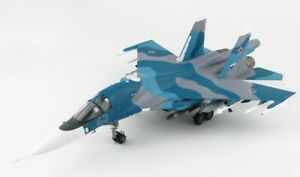 Hobby Master HA6304 Sukhoi Su-34 Verteidiger, Blue 43, Akhoubinsk Ab, Russia,