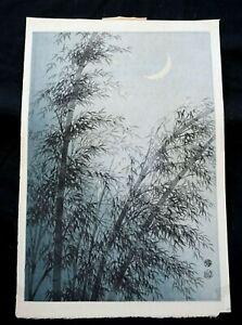 50s Japanese Woodblock Print Bamboo Trees & Crescent Moon  Kotozuka Eiichi (MoP)