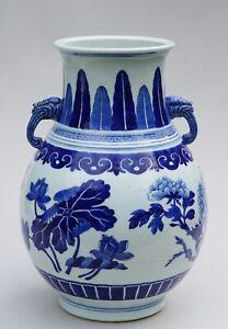 Chinese Blue And White Hu Vase, 19th Century.