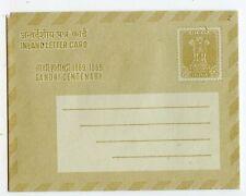 INDIA AEROGRAMME 15P,BROWN YELLOW, GANDHI CENTENARY 1969               (CX116)
