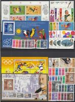 X2195/ BRITISH HONG KONG – 1992 / 1995 MINT MNH MODERN LOT – CV 155 $