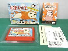 NES -- UTSURUN DESU Kawauso goes to Hawaii -- Boxed. rare Famicom, Japan. 10974