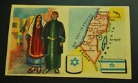 Vintage Cigarettes Card. ISRAEL. REGIONS OF THE WORLD COLLECTION