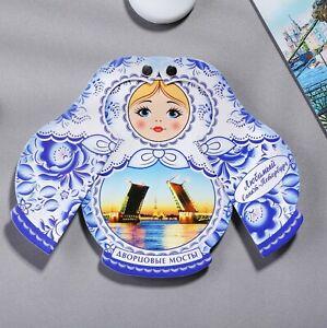 "Sliding magnet in the shape of a matryoshka ""Saint Petersburg"". Russia. Souvenir"