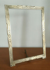 "10""x7"" Antique Art Deco Geometric Cast Metal Frame for Vanity Mirror or Picture"
