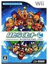 Jeux vidéo japonais pour Famille