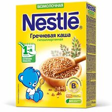 Nestle Buckwheat Baby Cereal Probiotic NO Milk 200g (7oz) Grechnevaya